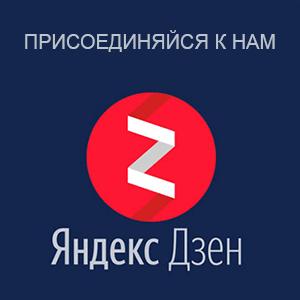 Реабилитация алкоголиков в Грозном