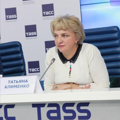 Клименко Татьяна Валентиновна, рецензия